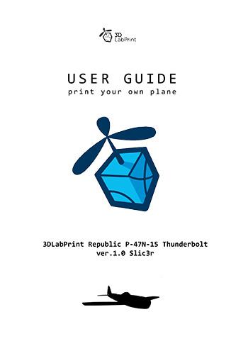 userguide_p47_n15_thunderbolt_slic3r_cover